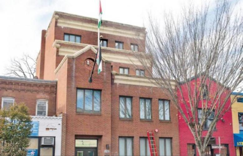 البعثة الدبلوماسية الفلسطينية تغلق أبوابها في واشنطن