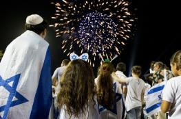 الاحتلالُ يلغي احتفالات الغلاف بسبب الوضع الأمني