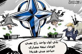 """""""الناتو"""".. نادي لإجبار الأعضاء على شراء الأسلحة الأمريكية"""