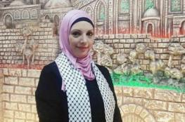 معلمة من غزة تفوز ضمن أفضل 50 معلم بالعالم