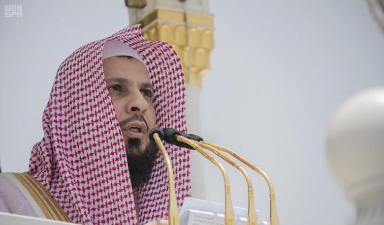 ماذا قال خطيب المسجد الحرام عن قرار ترمب حول القدس؟