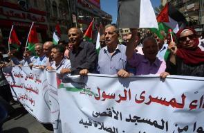مسيرة في نابلس رفضا لإجراءات الاحتلال بالأقصى