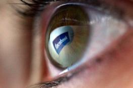 فيسبوك على خطى آيفون