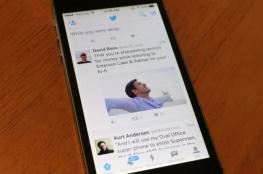 تويتر تحث المستخدمين على التغريد حول تحديث صور ملفاتهم الشخصية