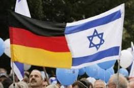 """ناشطة فلسطينية: ألمانيا تسعى لمنع محاسبة """"إسرائيل"""" على انتهاكاتها"""