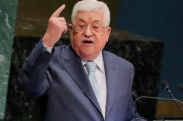 """عباس يكشف عن سبب وقف تنفيذ الاتفاقيات مع """"إسرائيل"""""""