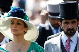 هروب هيا الحسين زوجة حاكم دبي وشقيقة ملك الأردن لدولة أوروبية