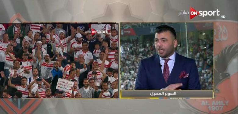 عماد متعب لـ لاعب الزمالك: لو مش عارف الأهلي.. اقرأ التاريخ