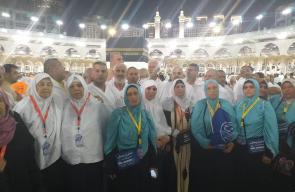 حجاج غزة بضيافة مكة المكرمة