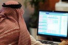 السعودية تدشن البورصة الموازية بسبع شركات