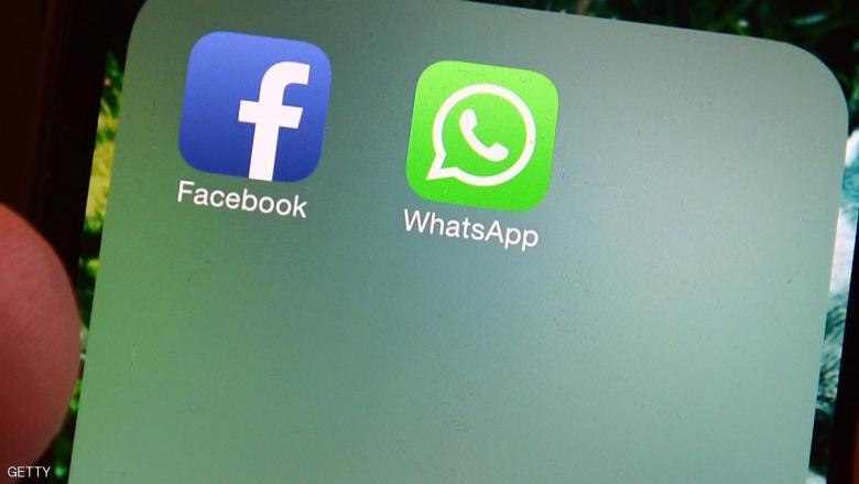 """غرامة """"فلكية"""" على """"فيسبوك"""""""