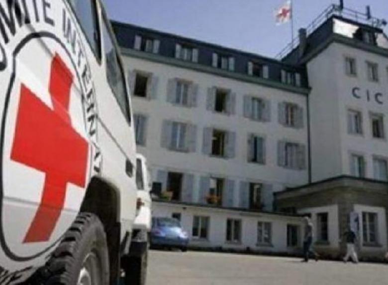 وفد من وحدة حقوق الإنسان بالداخلية يزور مقر الصليب الأحمر