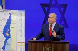 """نتنياهو يعلن فرض """"السيادة الإسرائيلية"""" على غور الأردن"""