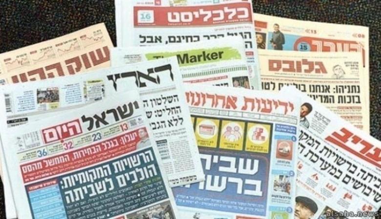 أهم ما جاء في الصحافة العبرية صباح اليوم الخميس