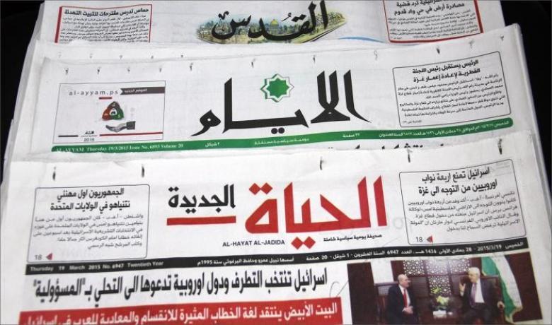 72d907b9190fc أبرز عناوين الصحف الفلسطينية - فلسطين الآن