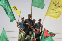 الفصائل: لا مبرر لبقاء الإجراءات العقابية على قطاع غزة بعد إعلان المصالحة
