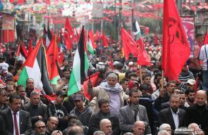 المسيرة الجماهيرية التي نظمتها الجبهة الديمقراطية لتحرير فلسطين في الذكرى الـ 51 لانطلاقته