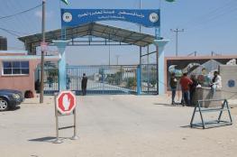 وصول وفد من وزارة التنمية الاجتماعية عبر معبر بيت حانون