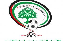 إيقاف لاعبين ومدربين في دوري غزة