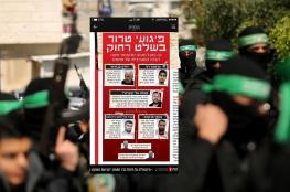 """""""يديعوت"""" تحرّض على قادة القسام بغزة والخارج"""