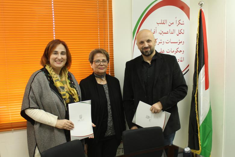 """""""أيبك"""" توقع اتفاقية دعم لـ150 طالب و طالبة في قطاع غزه"""