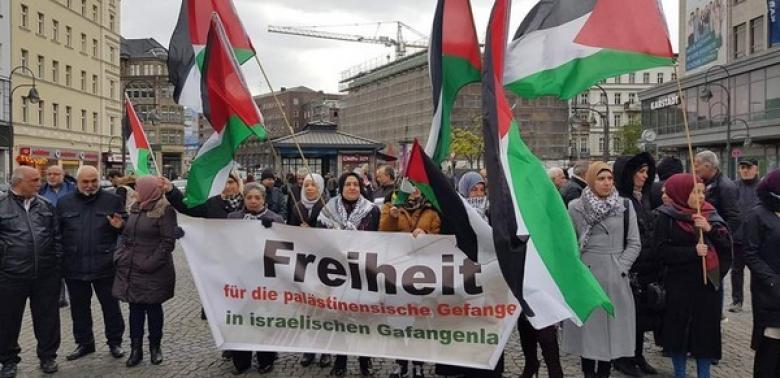 وقفة تضامنية دعما للأسرى في برلين