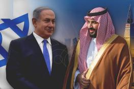 الكشف عن تحضيرات لزيارة وفد إسرائيلي للسعودية