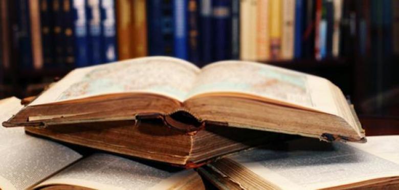 علوم اللغة العربية في مواجهة تفكيك النص الشرعي