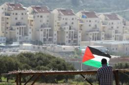"""""""تعايش"""" منظمة إسرائيلية لاستيطان العقول الفلسطينية!"""