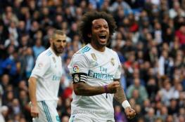 مارسيلو يرفع راية التحدي في وجه برشلونة