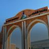 انتهاء أزمة جامعة الأقصى