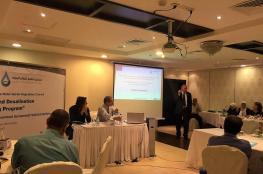 رام الله: ورشة عمل حول مراقبة خدمات الصرف الصحي ومياه التحلية