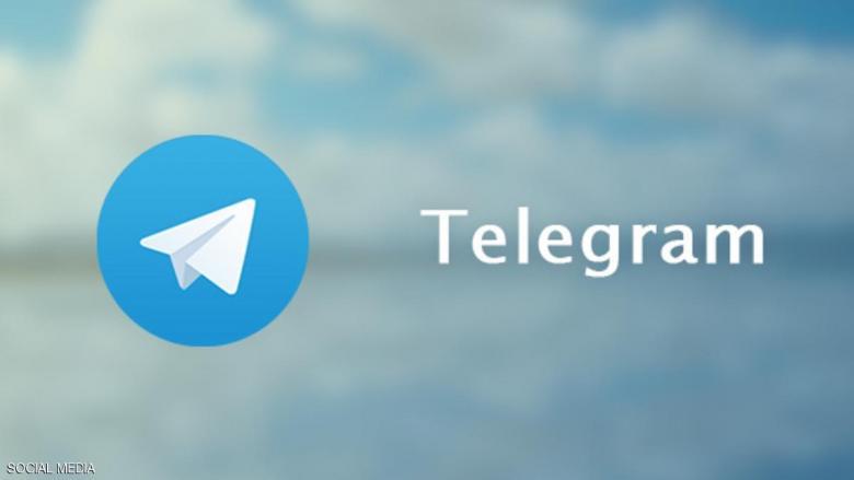 """بسبب الإرهاب.. منع تطبيق """"تلغرام"""" في إندونيسيا"""
