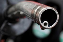 زيادة المخزونات تهبط بالنفط وأسعار البنزين ترتفع