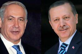 اجتماع تفاوضي تركي إسرائيلي في أوروبا اليوم
