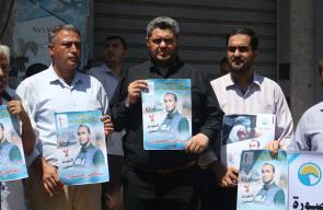 وقفة احتجاجية في غزة رفضًا لجرائم الاحتلال بحق الصحفيين