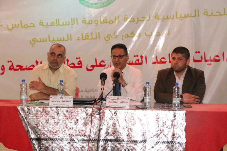 حماس بالبريج تنظم لقاءً سياسيًا حول قرارات التقاعد المبكر