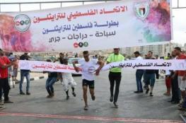 اتحاد الترايثلون: تأجيل بطولة فلسطين بسبب الأوضاع الأمنية بغزة