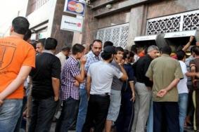 تنويه مهم جدا لجميع عملاء البنوك في قطاع غزة