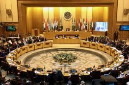 """الجامعة العربية تطالب بالضغط على """"إسرائيل"""" للامتثال للقرارات الدولية"""