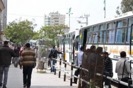 تعرف على طبيعة دوام الجامعات في غزة اليوم