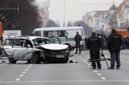مقتل سائق سيارة بانفجار عبوة ناسفة في برلين