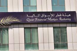 بلومبيرغ: أسواق المال القطرية الأفضل خليجيا رغم الحصار