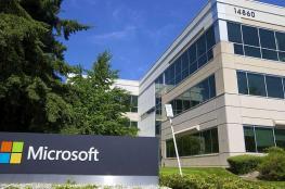 """مايكروسوفت تقرر """"محاربة"""" المستشفيات في رزقها"""