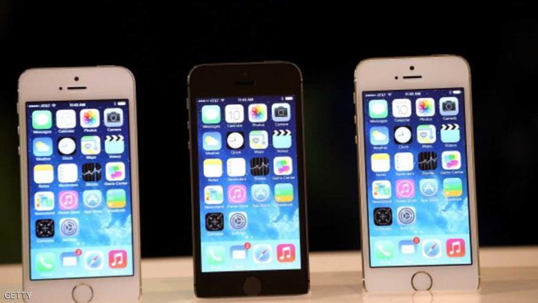 ثالث تحديث لنظام iOS 11 بأقل من شهر