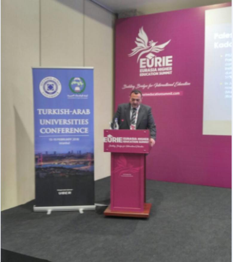 خضوري تختتم مشاركتها في فعاليات مؤتمر الجامعات العربية التركية