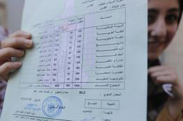 نتائج إكمال الثانوية العامة لطلبة قطاع غزة