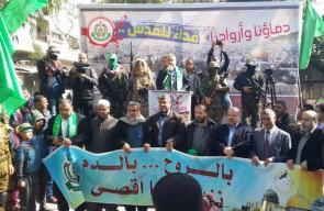 مسيرات غاضبة بغزة رفضا لقرار ترامب بشأن القدس