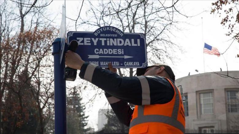 """بلدية أنقرة تعلق لوحة """"غصن الزيتون"""" في شارع السفارة الأميركية"""