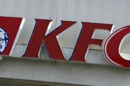 كنتاكي ترسل شطيرة دجاج إلى الغلاف الجوي